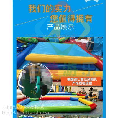 河北廊坊儿童组合充气沙滩池,带有彩虹门的海洋球池您见过吗