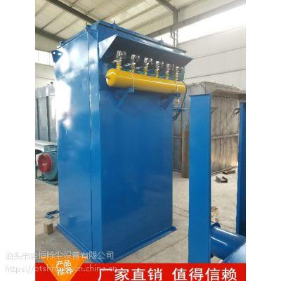 实恒SDMC型脉冲布袋除尘器厂家小型单机脉冲除尘器欢迎咨询