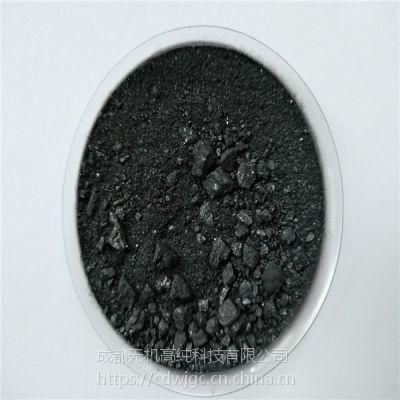 供应四川高纯材料4N5N硒化铟