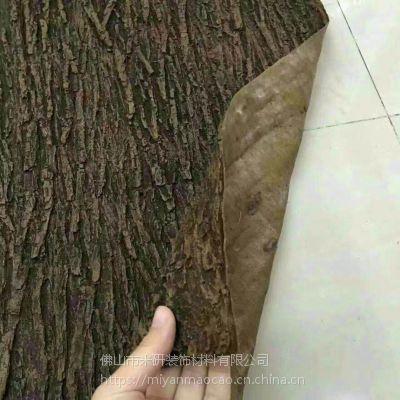 山西省中阳县必看的屋面凉席,仿真树皮价格实惠