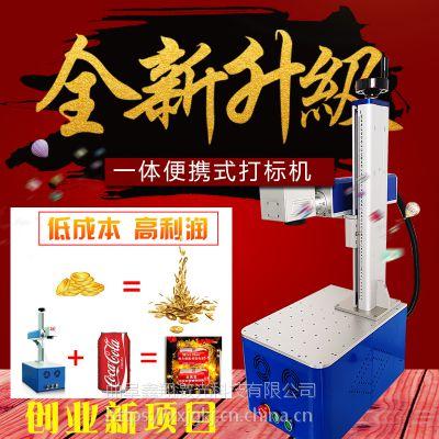 厂家LED面板灯激光刻字 集成电路(IC)二维码激光雕刻鑫翔打标机
