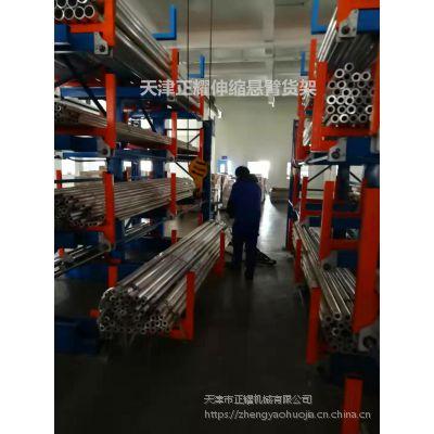 山东重型货架承重 新型伸缩式悬臂货架 管材存储办法