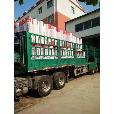 云浮聚乙烯丙纶-九禹防水科技公司-聚乙烯丙涤纶防水卷材价格