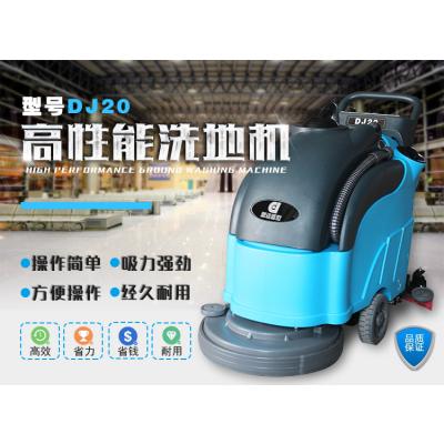 扬州手推式电瓶洗地机______驾驶式洗地机__扬州清洁设备4S中心