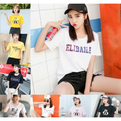 便宜尾货批发市场韩版女装上衣纯棉T恤库存杂款女装短袖清仓