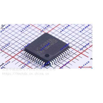 CH559L 8位增强型USB单片机 原厂直销优势货源 稳压IC 复位监控 高压栅 MCU LDO一