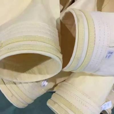 拒水防油涤纶除尘布袋