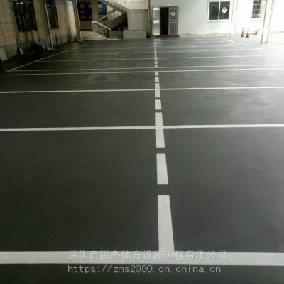 丙烯酸停车场材料 环保耐磨防滑地坪材料