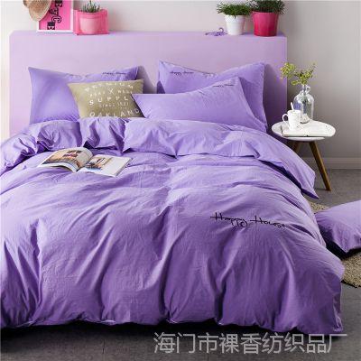 水洗棉四件套简约时尚四件套床上用品一件代发厂家