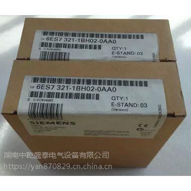 6ES7321-1BH02-0AA0 PLC模块SM321 6ES7 321-1BHO2-OAAO