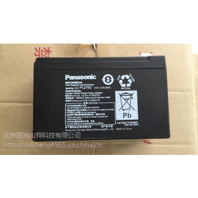 Panasonic松下蓄电池12V7.2AH风力变桨