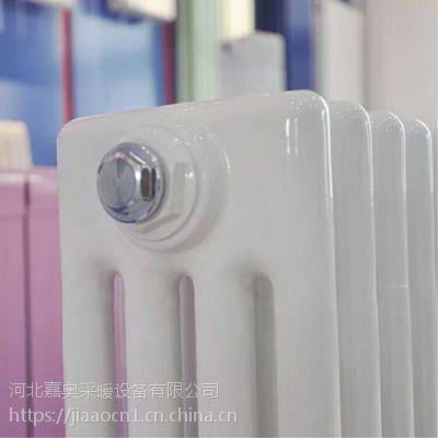 钢四柱760型散热器@济宁钢四柱暖气片@钢制柱型暖气片型号-德圣玛