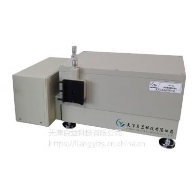 供应天津良益LGP-7A多功能光栅光谱仪