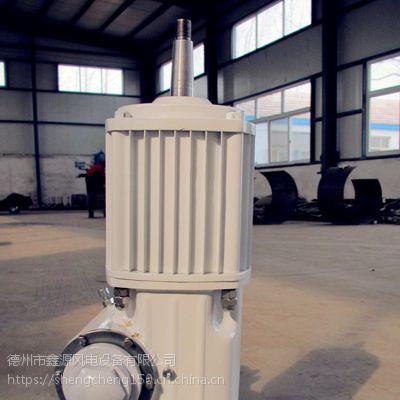 山东晟成5000瓦小型风力发电机设备专业制造寿命25年质保终身