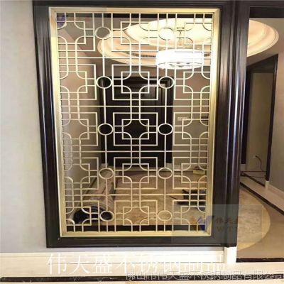 佛山伟天盛不锈钢屏风家庭客厅钛金不锈钢隔断简约不锈钢屏风花格厂家加工定制