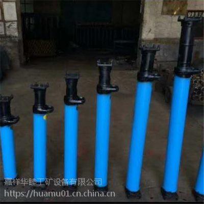 华睦dw单体矿用液压支柱 悬浮式单体液压支柱参数 厂家直销