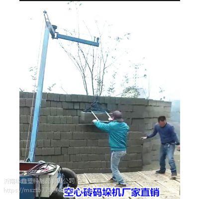 水泥砖厂码垛机装车机视频
