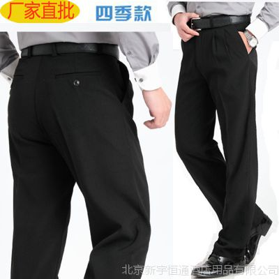 批发男士黑色西裤 酒店商务正装男裤修身免烫直筒男式工作服裤子