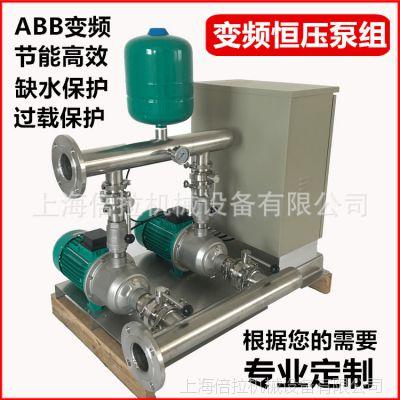 WILO威乐MHIL804卧式不锈钢稳压泵1.5KW一控二变频水泵供水增压泵
