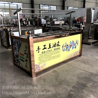 养生豆皮机酒店特供 腐竹油皮机生产厂家
