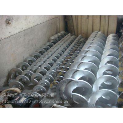 圣迪专业定制化工专业不锈钢无轴螺旋输送机耐磨防腐蚀