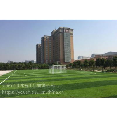 足球场球场 围网拼装地板 厂家 优世体育