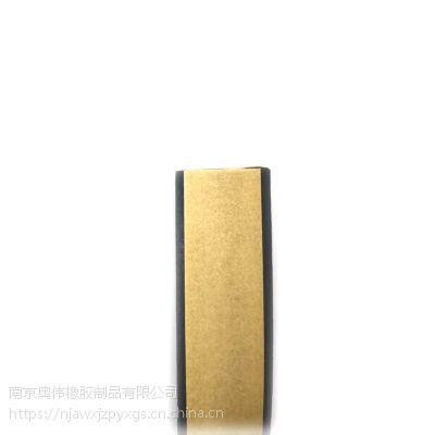 厂家直销 三元乙丙(EPDM)带背胶3mm*20mm橡胶密封条