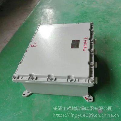 安防防爆电缆接线箱