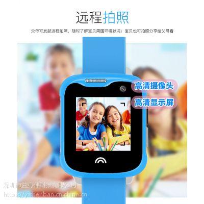 儿童智能手表生产厂家 益身伴儿童电话智能手表