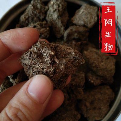 干牛粪厂家多少钱一吨正定发酵牛粪有机肥价格多少钱一吨
