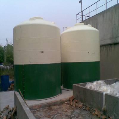 3000升电镀废水储存塑料桶 耐酸碱抗废水加厚型PE储罐