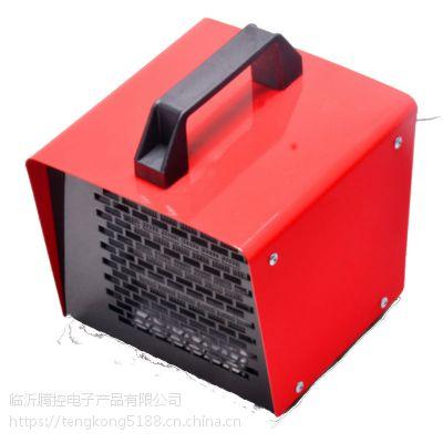 220V 3kw 家用取暖器小功率暖风机供应商