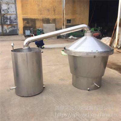 家用商用酿酒设备 定做不锈钢酿酒设备 吊锅不锈钢甄锅定做价格