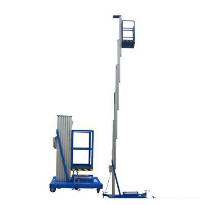 单柱铝合金升降机移动式升降台12米电动液压登高作业车