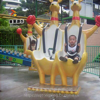 主题公园游乐设备袋鼠跳 游乐项目投资那家好