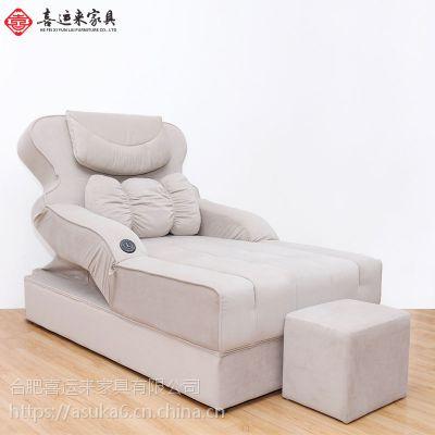 单人洗浴大厅休息简约沙发椅 足疗沙发 浴场电动足浴按摩定制家具