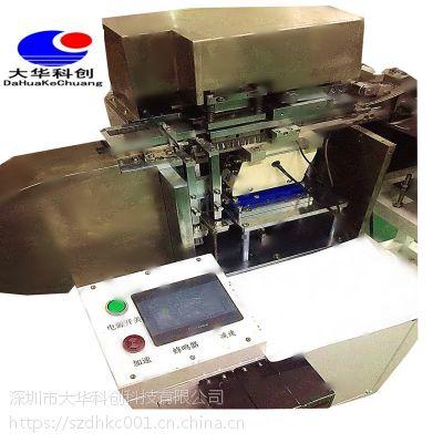 厂家定制胸针/别针/回形针双边全自动组装机 全自动组装设备