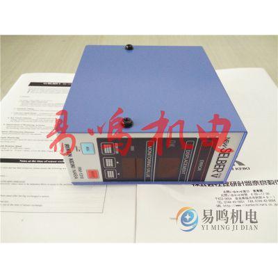 日本RIKEN KEIKI 理研垫料检查机 RM-2505/RM-2402大量现货