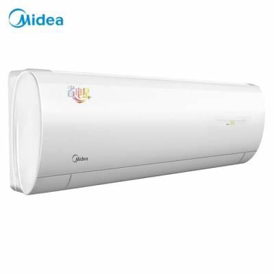 供应 深圳 midea/美的大1匹定频单冷挂式空调 省电星