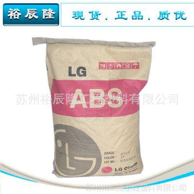 ABS/韩国LG/HI-121H 宁波LG 高光泽 热稳定性 通用级 耐冲击