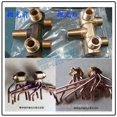 洛阳新新亮GL6750磁力研磨机 铜件去氧化皮 清洗 去毛刺