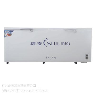 穗凌BD-830单温冷冻冷藏可转换