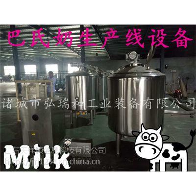 巴氏奶生产线-巴氏奶前处理生产线-巴氏鲜奶生产线设备厂家