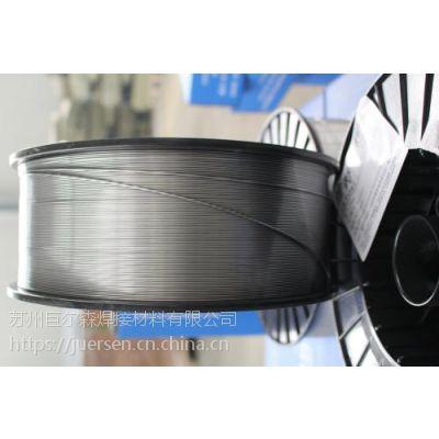 PP-TIG-309不锈钢气保焊丝PP-TIG-309不锈钢氩弧焊丝