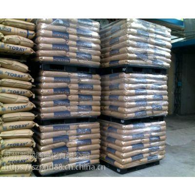 现货销售 日本宝理pom CH-20加20% 碳纤