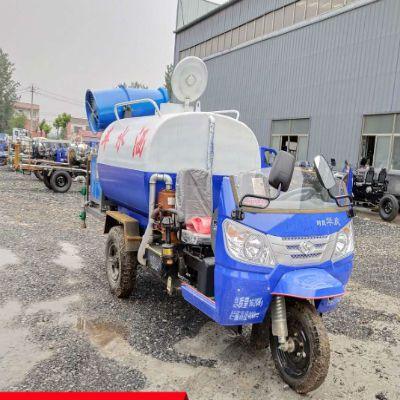 小型三轮洒水车 农用 工地雾炮降尘车 3立方 加工定制