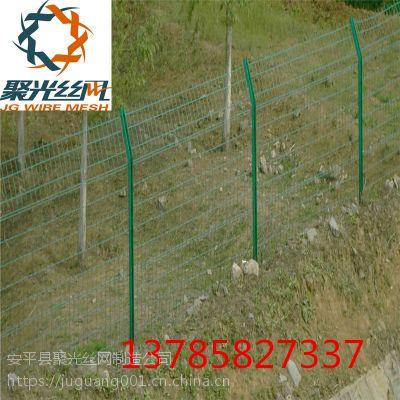 光伏圈地钢丝围栏网 园林绿化防护网 养殖护栏网
