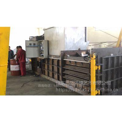 卧式液压打包机山东废纸液压打包机生产厂家
