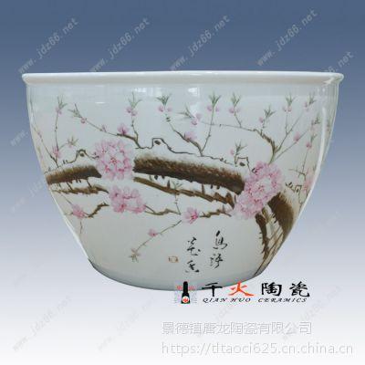 陶瓷缸生产厂家 唐龙陶瓷大缸定做