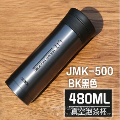 膳魔师Thermos保温杯JMK-500 真空泡茶水杯团购 正品 可印logo 企业周年庆
